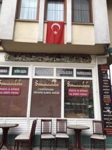 SomuncubabaFırını-Bursa